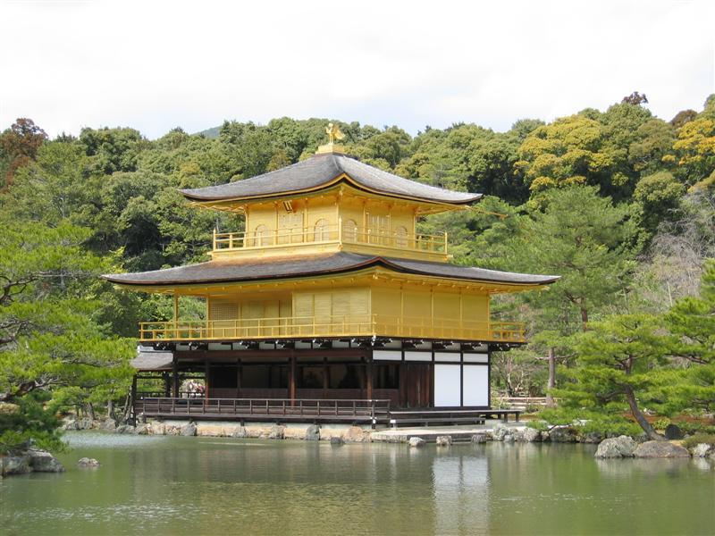 Photo: japonsko