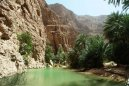 Photos: Oman (pictures, images)