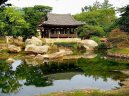 Photo: Korea, South